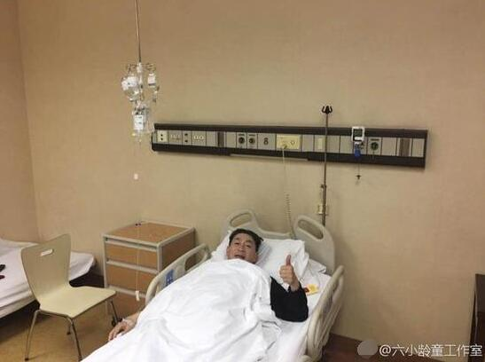58岁六小龄童突患病住院 躺病床上打点滴(图)