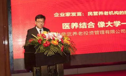 千鹤湾老年公寓投资管理有限公司董事长 李凤祥