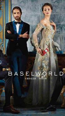8848瑞士发布巴塞尔纪念款手机