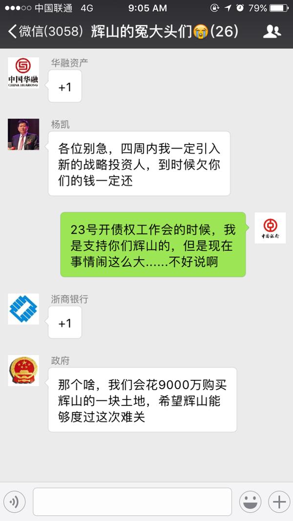 狙击辉山的美国浑水 曾经干倒过无数中国公司 - 小美 - xing1969wuw的博客