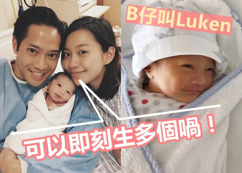 """32岁杨爱瑾早产诞下一子 曾背8年""""小三""""骂名"""