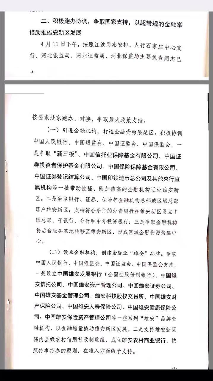 太原娱乐场官网