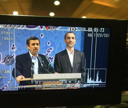 伊朗前总统内贾德宣布参加本届总统选举 (组图)