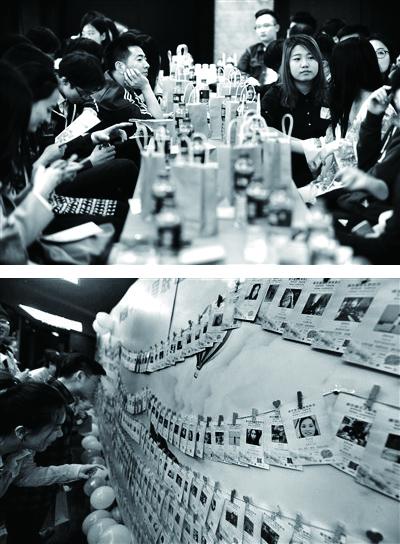 """记者调查北京高校学生联谊""""吸奶大赛""""为何物?"""