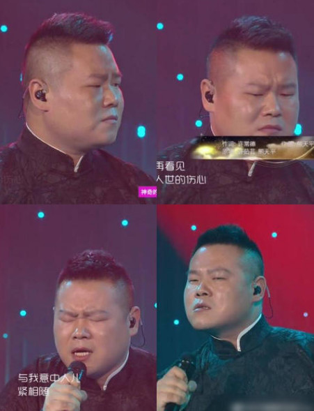 岳云鹏李健深情对唱 刘欢在后台笑翻了天(图)