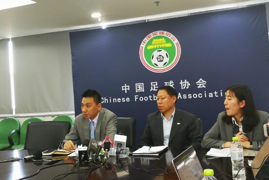 足协正式受理秦升申诉 称尽快开庭并公正裁决