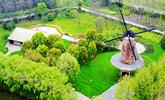 南京绿博园 为长江沿岸最大城市公园