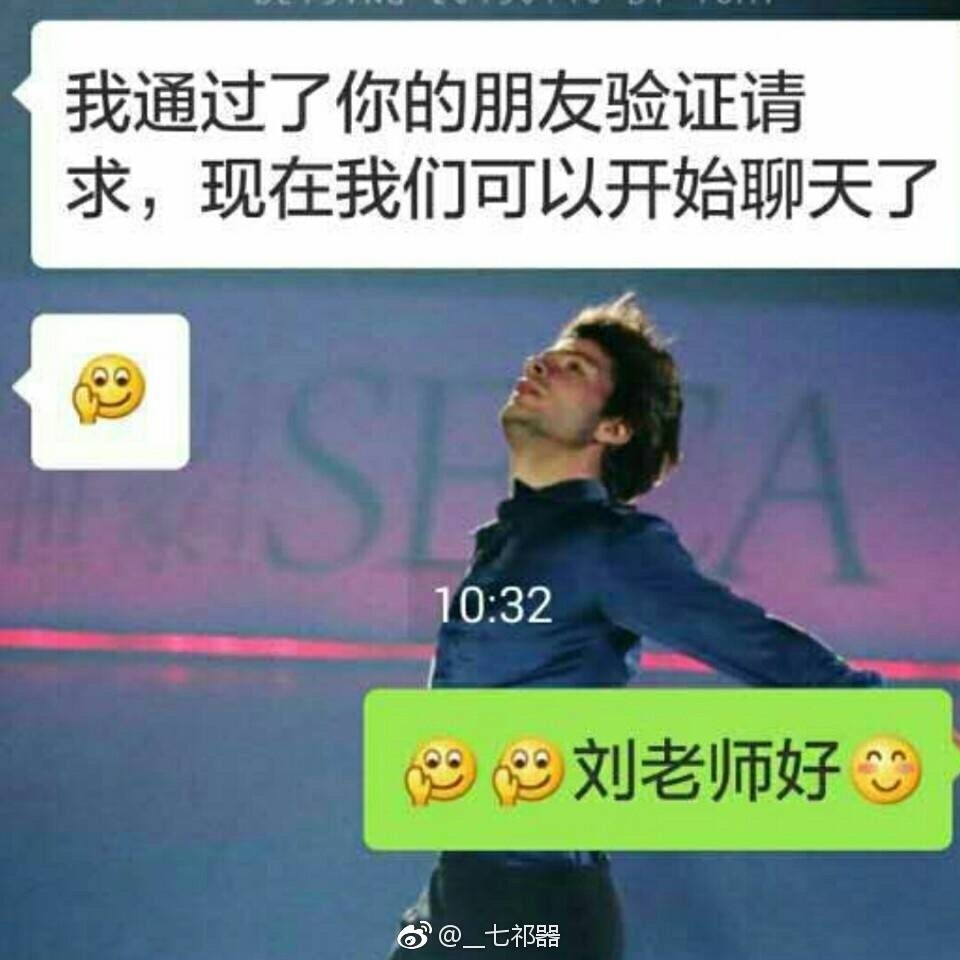 [FUN来了]老外真的不懂中国表情一下雪就友开口了表情图可爱图片