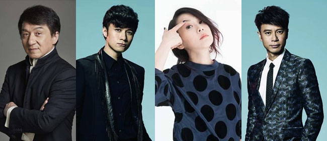 第21届华语榜中榜20日举行 乐坛天王天后展音乐角逐
