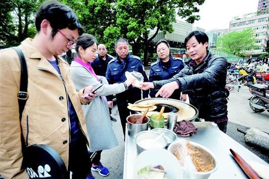 炕饼帮姐姐 执法助经营 - wangxiaochun1942 - 不争春