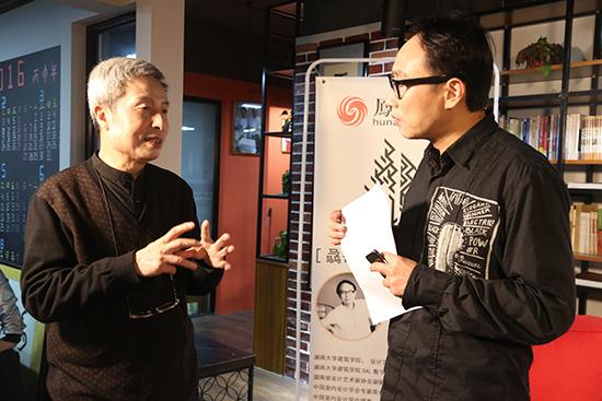《骉哥话设计》:中国著名建筑历史学家 柳肃