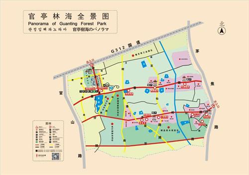 肥西县官亭镇地图