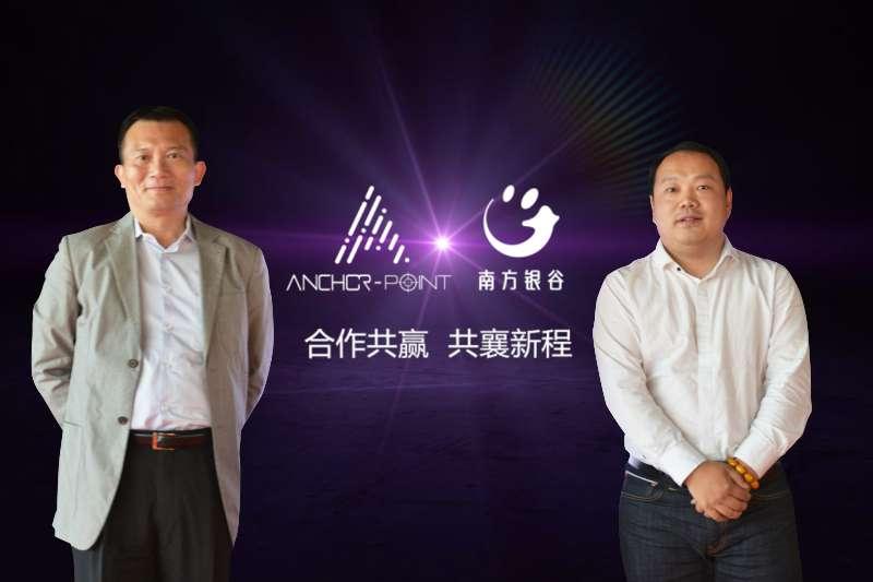 创始人陈俊良(左)与南方银谷科技有限公司董事长 ...