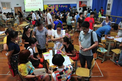 青岛第二十四中学校长刘晓云 :教育本身就是一场对话