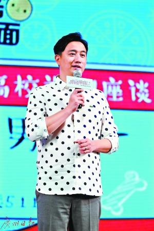 黄磊谈中国家庭的男权:在于忽略女人为他做的一切