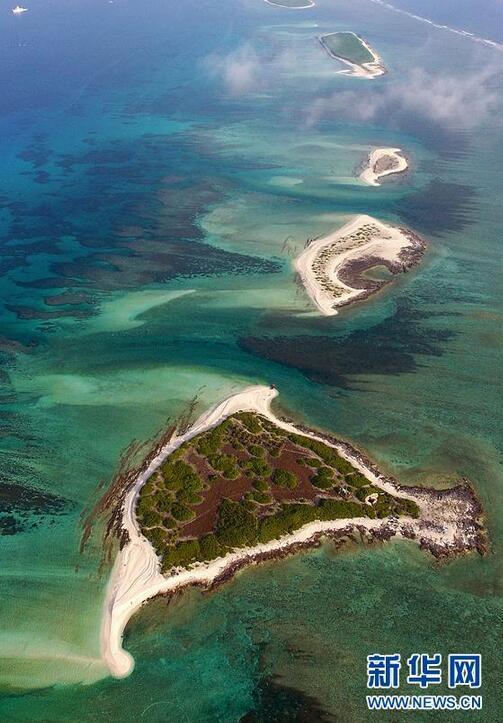 西沙群岛:美丽的海上驿站