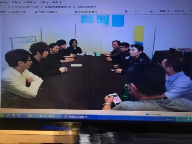 五月天演唱会前与警方开会 网友笑称被约见教育(图)