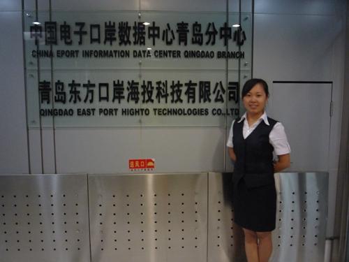 青岛二实验中学升学率