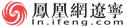 凤凰新濠天地国际娱乐平台