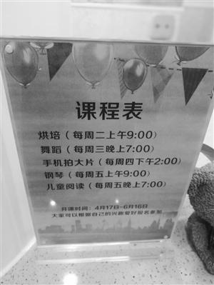 海悦社区长者服务中心够赞