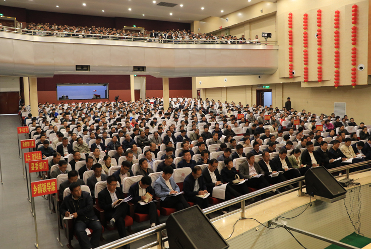 绥德县召开贫困人口核实暨数据清洗动员大会