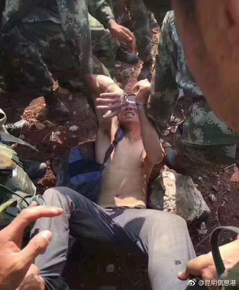 云南冲卡越狱毒贩张林苍逃亡8天后落网