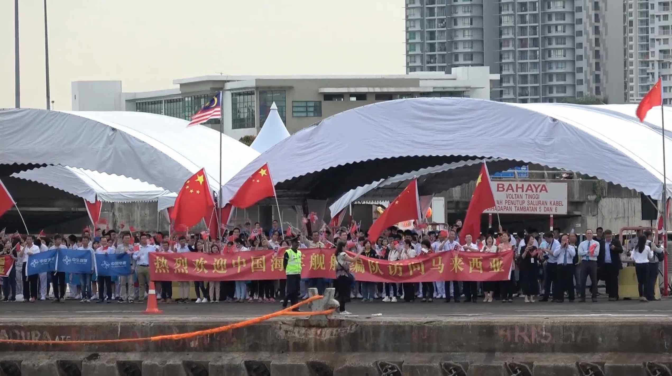 中国海军远航访问编队首访马来西亚槟城