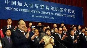 中国入世十五年 利弊影响哪个更大