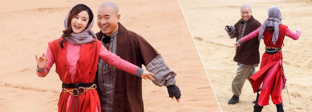 王小利教赵丽颖跳东北二人转 沙漠上转圈圈翘兰花指