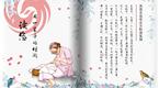 读您,用一辈子的时间:凤凰青岛母亲节特别策划