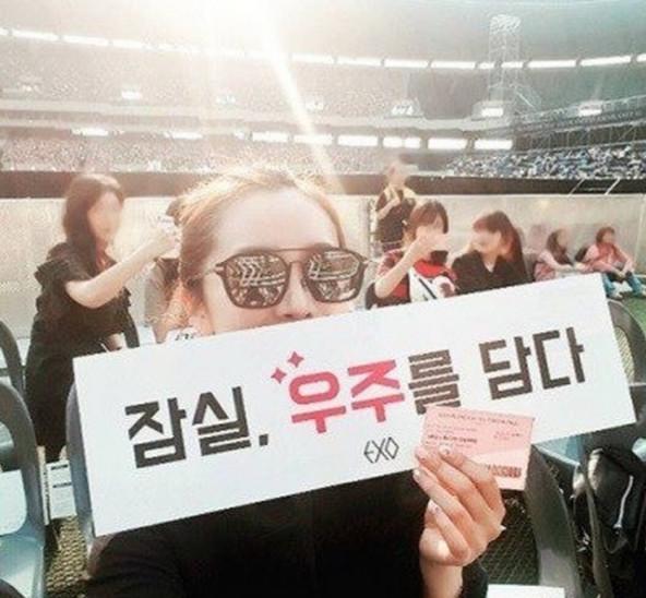 exo演唱会上有不礼貌行为被指责 蔡妍出面道歉