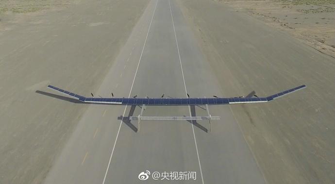 中国首款大型太阳能无人机完成2万米高空飞行【组图】 - 春华秋实 - 春华秋实 开心快乐每一天