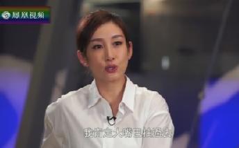 秦海璐谈数字小姐:让我碰见大嘴巴抽过去