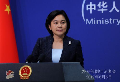 澳大利亚声称中国在澳拥有间谍网络 外交部回应