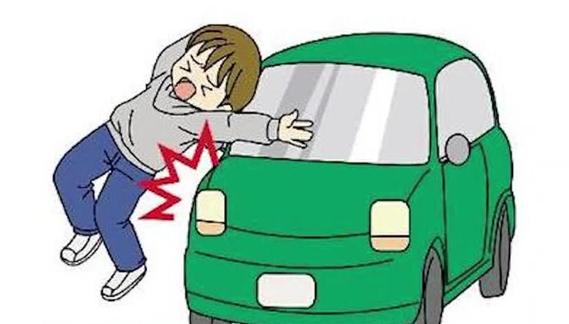 把你搞晕的车险理赔步骤 这样说你全懂了