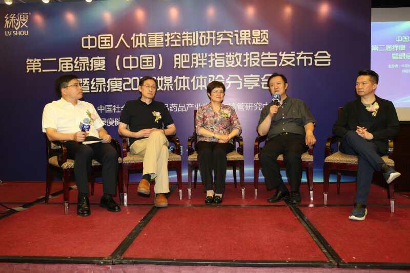 中国人口老龄化_中国人口发布