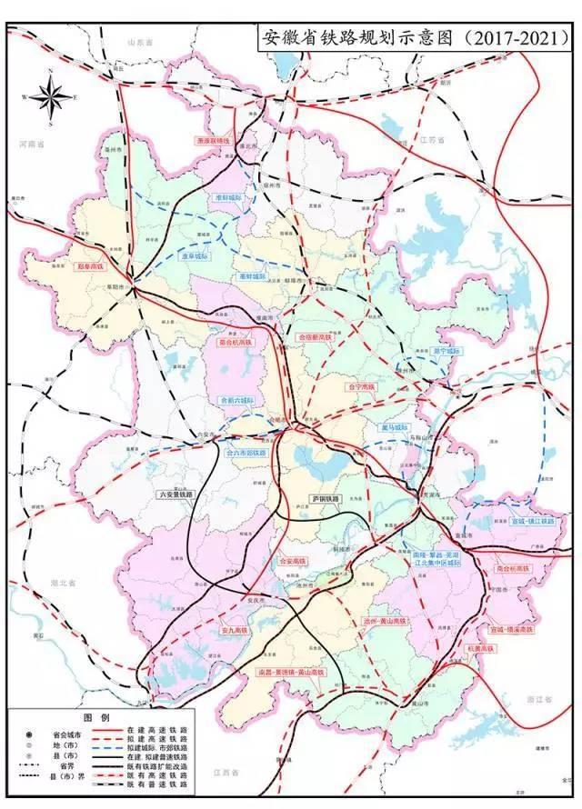 合肥至山东半岛,西北等方向的高铁通道尚未畅通,缺乏高标准沿江,沿淮