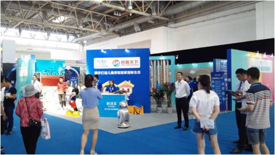 北京国际家居展,酷漫居,儿童房