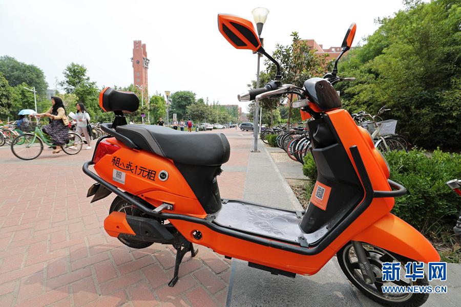 郑州大学校园现共享电动车 一元起租