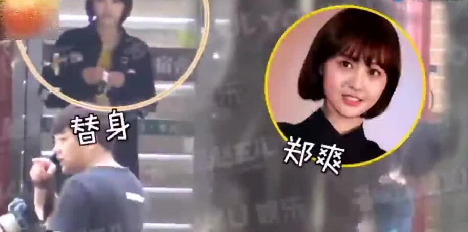 郑爽带替身吃火锅 两人素颜出镜傻傻分不清(图)