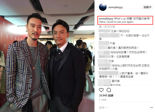 王阳明张震同框撞脸 网友尖叫:根本就是兄弟!