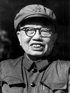 """1978年谭震林称哪场笔墨""""官司"""":我要奉陪到底"""
