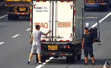 货车高速上突然停车 司机下车后的一幕让人目瞪口呆