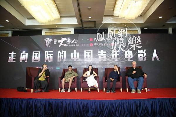 凤凰大影响聚焦青年影人 李梦:青年演员被看到才能有饭吃