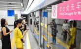 """深圳地铁试行""""女士优先车厢"""""""
