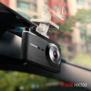 高档行车记录仪 更清晰更高品质的兴科威HX7