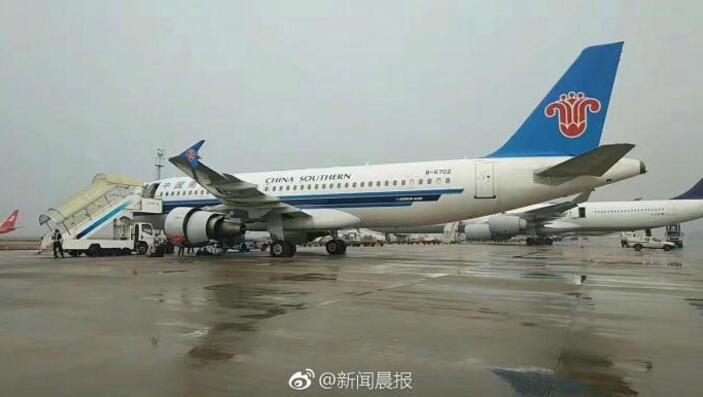 老太往飞机发动机抛硬币祈福 致150人滞留