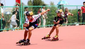 轮滑系列公开赛