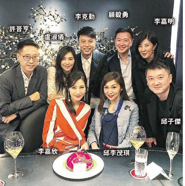 李嘉欣47岁庆生老公许晋亨陪伴 4对夫妻聚餐(图)