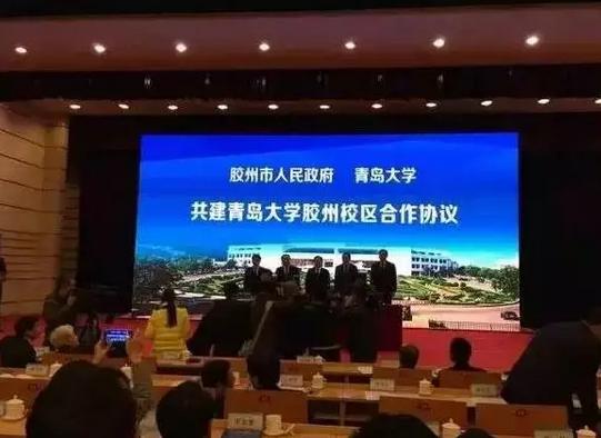 青岛大学将建胶州校区